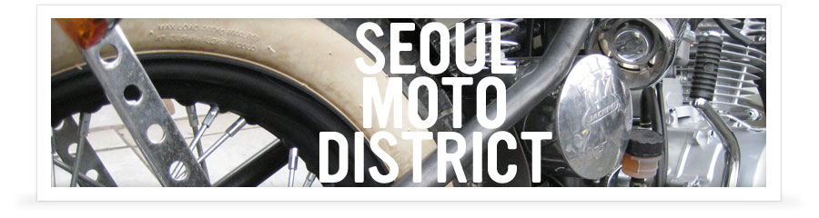 Seoul Moto District